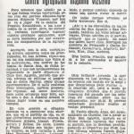 19550727 Gaceta