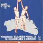 1978-79. mayo Cpto. España Junior (a)