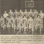 1982-83 PATRO 2ª div (6)