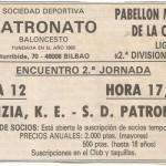 19911011 Deia