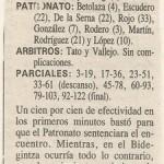 19921207 Egin