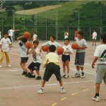 1996 Julio Campus Patronato Col. Vizcaya e