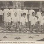 19960813 Mundo