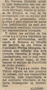 19740312 Gaceta0001