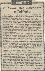 19750115 Correo