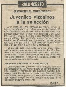 19760813 Correo