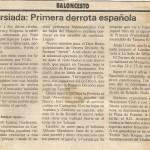 19770825 Deia