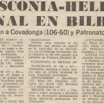 19800921 Marca