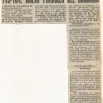 19801111 As