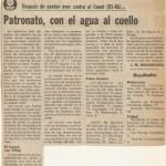 19801214 Gaceta