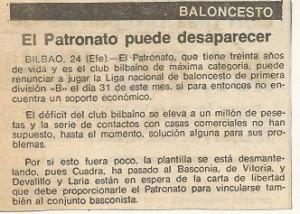 19810725 Correo