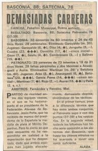 19811122 As