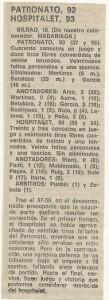 19820117 Marca