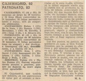 19820125 Marca