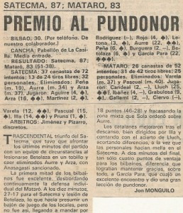 19820131 AS