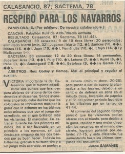 19820307 As
