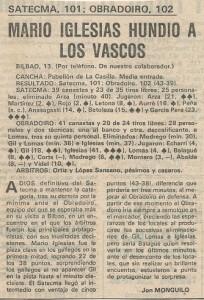 19820314 As