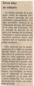 19830110 Deia