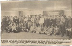 19831223 Deia