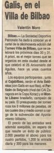 19861220 Nuevobasket
