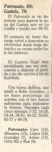 19891126 Deia