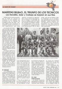 19891201 Basket BASK0001