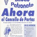 19941203 Boletin Patronato0001