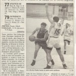 19941219 Egin (2)