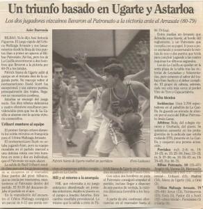 19950213 Deia