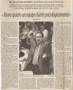 19950308 Deia