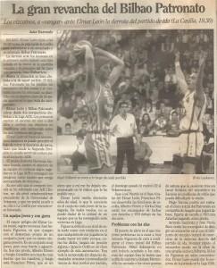 19950311 Deia....