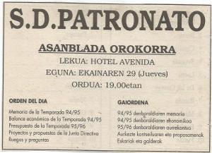 19950627-28 Egin