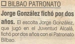 19950721 Marca