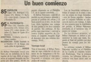 19950925 Egin