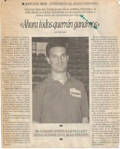19951030 deia