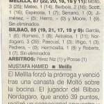 19970404 Marca