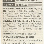 19970411 Marca