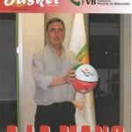 20140300 Bizkaia basket
