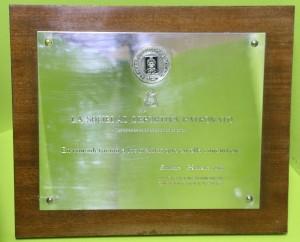 1976 Placa al Mérito Deportivo en Bizkaia al Patronato
