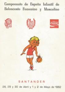 19820428 Cto. España Infantil Santander