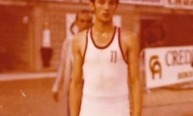 Josu Laría Barrena. Internacional juvenil 1977