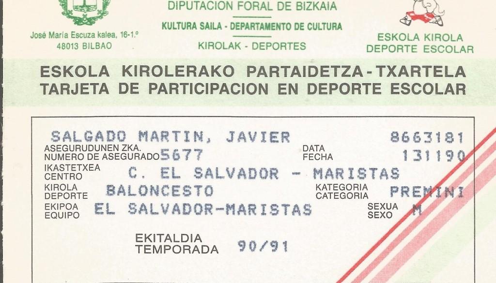 90-91 El Salvador premini1